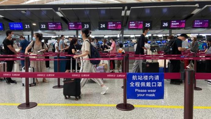 浦东机场内运行如常:旅客人数相对宽松,旅游出行较少