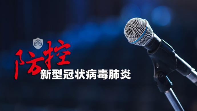 湖北荆门发现1例新冠确诊病例,系武汉返荆人员