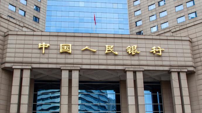 央行上海总部:严厉打击地下钱庄、跨境赌博、网络炒汇等