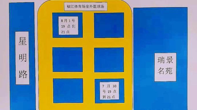 台州椒江区4人与张家界一新冠确诊患者有接触,当地紧急寻人
