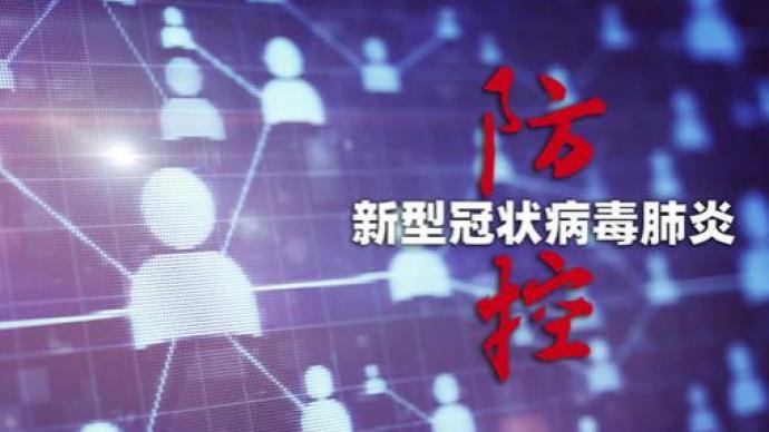 一图读懂丨涉5地25例,湖北荆州火车站传染链或已形成