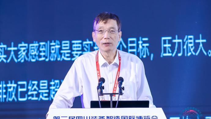 智库动态|刘世锦:减碳与经济增长如何协同推进