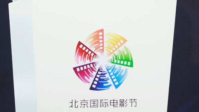 受疫情影响,第十一届北京国际电影节将延期举办