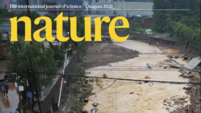 《自然》:卫星显示全球受洪水威胁人口比例是此前预估十倍