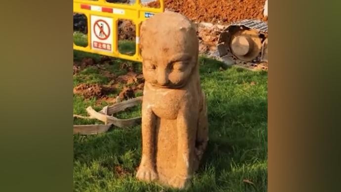 """安徽池州挖出""""人面""""狮子像?市文旅局:有点像,但不是人面"""