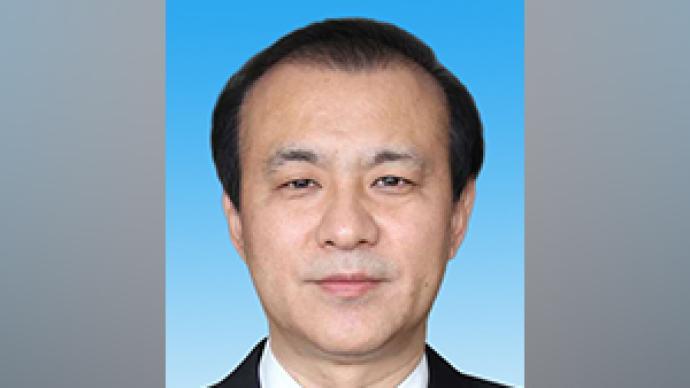 郑宏范卸任内蒙古自治区政府副主席