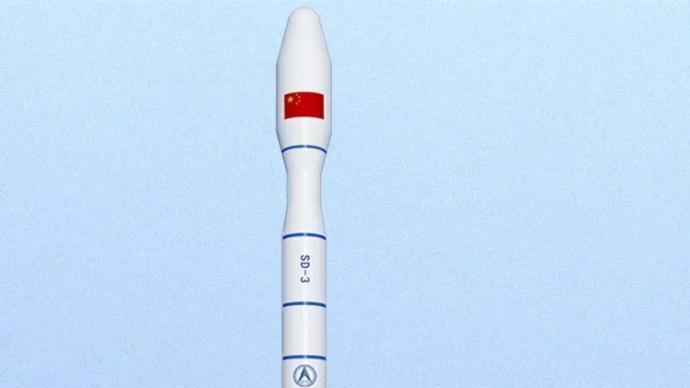 离首飞不远了,捷龙三号火箭全面转入工程研制阶段