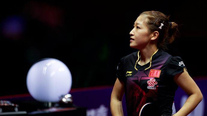 深一度|国乒女团夺金之夜,我们祝福刘诗雯