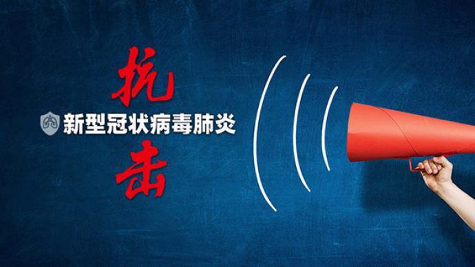 面对德尔塔病毒,中国疾控中心提示您这九点