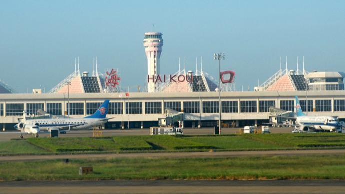 海口美兰机场暂停国际货运包机