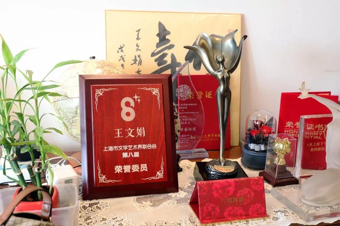 王老师家沙发旁摆放着奖杯、荣誉证书,其中包括上海白玉兰戏剧表演艺术奖