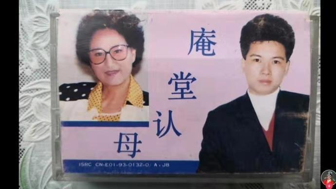 """趙志剛憶王文娟:我一直叫她""""姆媽"""",她一直叫我""""兒子"""""""