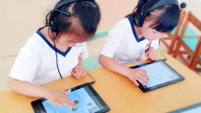 全球數治   建立兒童數據全球治理框架的重要性和關鍵點