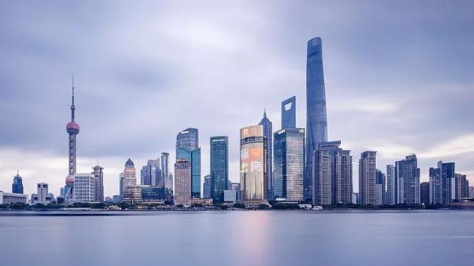 上海戰略所|對標國際,上海該如何提升全球城市功能