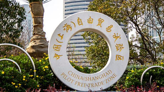 朱芝松任上海自由貿易試驗區臨港新片區管理委員會主任