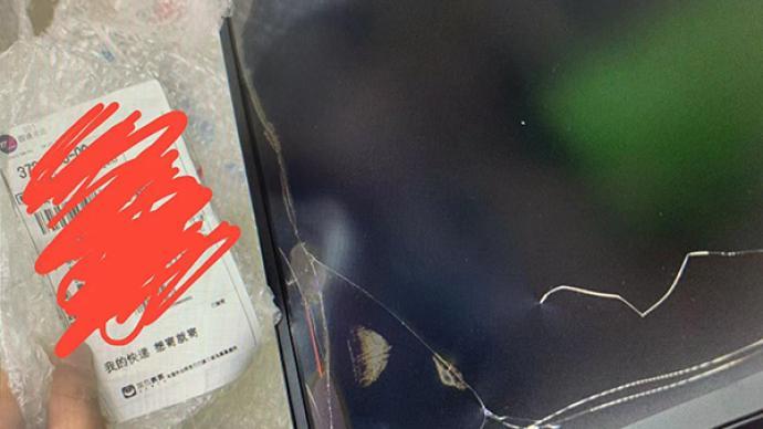 消費曝光臺 顯示器寄遞中損壞,菜鳥裹裹:未保價只賠40%