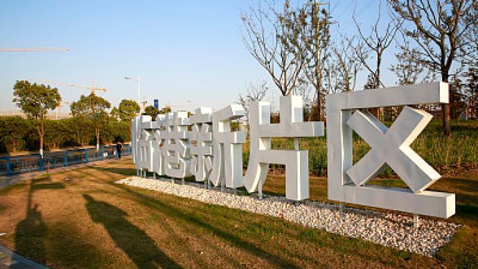 上海港東北亞空箱調運中心揭牌,將加快港內空箱周轉效率