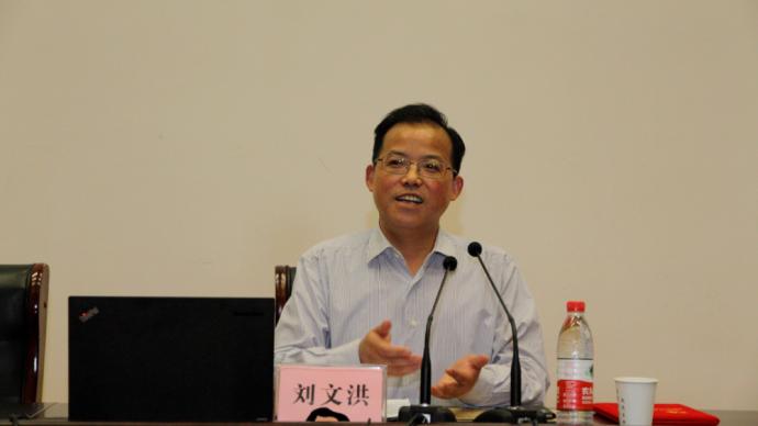 蘇州市委黨校原常務副校長劉文洪被提起公訴