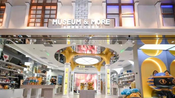 在這家集合店,看大英博物館等世界五大博物館文創