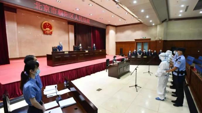 北京四方兄弟搬家公司強迫交易案一審宣判,6人獲刑