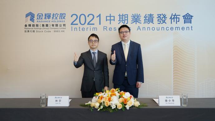 """金輝控股:上半年營收160億元,""""三道紅線""""保持綠檔"""
