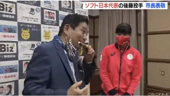 """被日本政客""""咬了一口""""的奧運金牌,換新的了"""