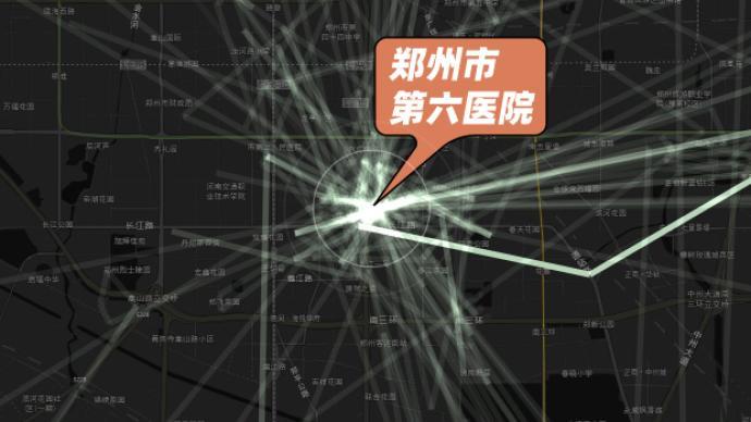 視覺調查|在128例流調中,回顧鄭州六院為何成為漩渦中心