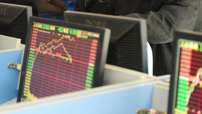 震蕩:滬指跌0.24%,創指跌逾1%,芯片股和汽車股低迷