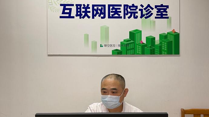 上海互聯網醫院患者數量增長明顯,慢性病、小兒科患者居多