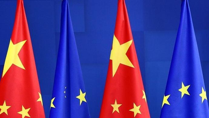 歐盟:今年上半年中國繼續保持歐盟第一大貿易伙伴地位