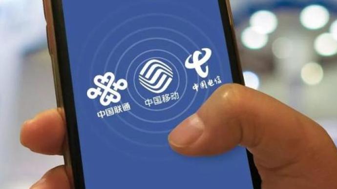 """三大電信運營商""""會師""""A股影響幾何"""