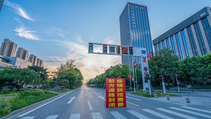 揚州:首批4名新冠肺炎治愈患者狀態良好,已入住康復醫院