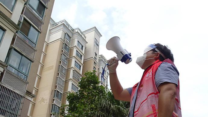 揚州:支持定點醫院疫情期間適當增加慢性病開藥量