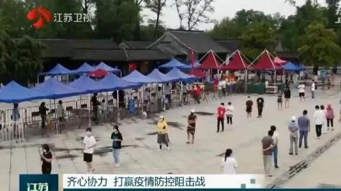 江蘇媒體:揚州疫情防控的三個變化,意味著什么?