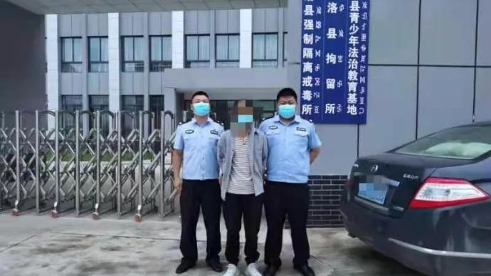 因故意隱瞞在南京旅居史,四川甘洛縣一村民被行政拘留五日