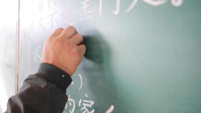 通過招聘改善教師男女比例?四川省教育廳:招聘應公平公正