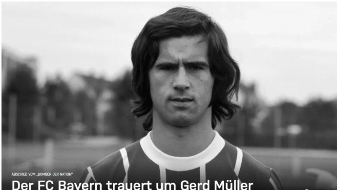 德國傳奇球星蓋德·穆勒去世,享年76歲