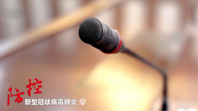 揚州本輪疫情累計報告546例確診,昨新增18例詳情公布