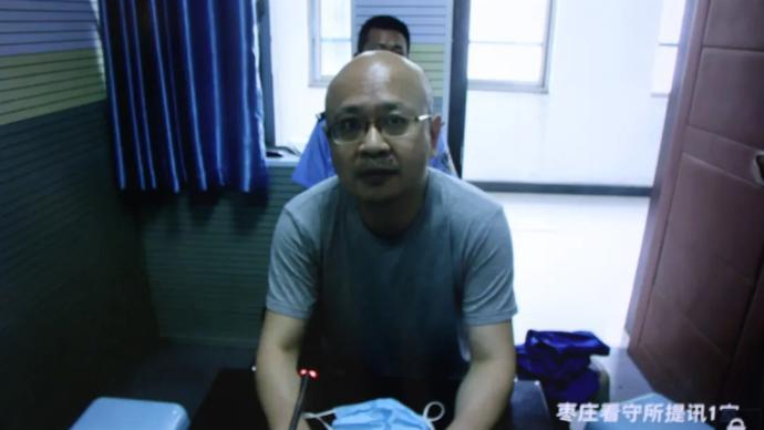 住建部法規司原副司長陳偉獲刑12年,主動交代大部分犯罪事實