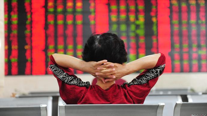 大金融板塊力挺大盤:滬指漲1.11%,創指漲0.75%
