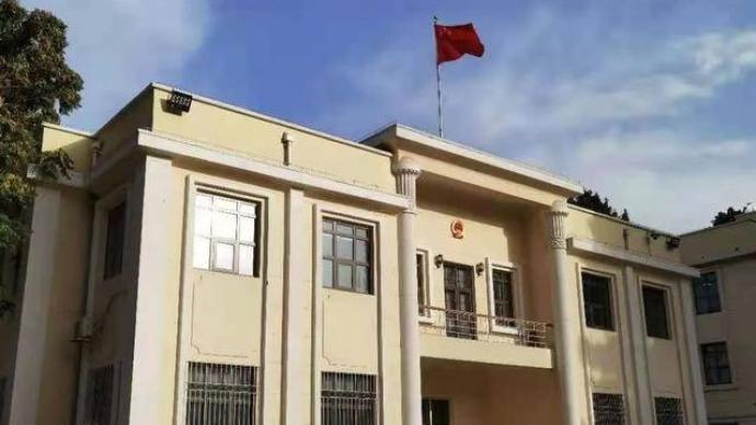 中国驻阿富汗大使馆:请尚未报备的在阿中国公民速告现住址等