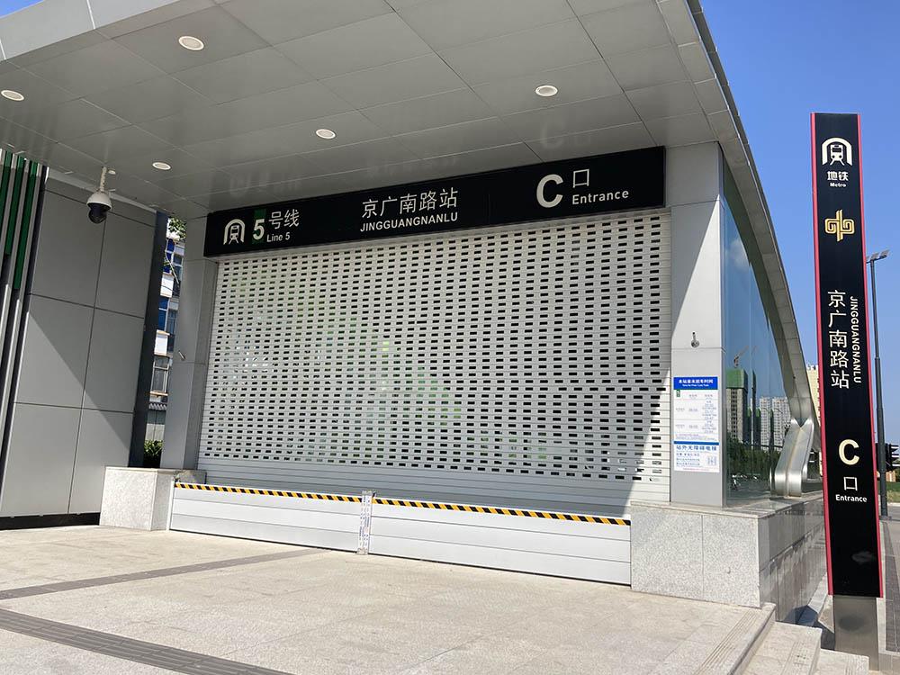 地铁口安装的防水挡板 本文图片均为澎湃新闻记者 段彦超 图