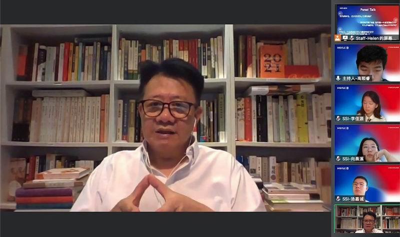 刘擎教授在线上与青年学生们对谈
