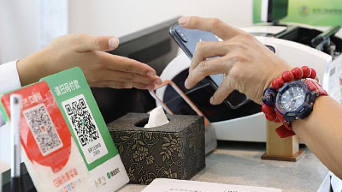上海战略所 借鉴新加坡经验,提升上海消费者数据?;に?>                 <span class=