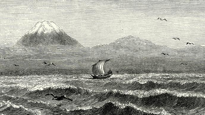 研討會︱全球史視野下的東亞海洋史