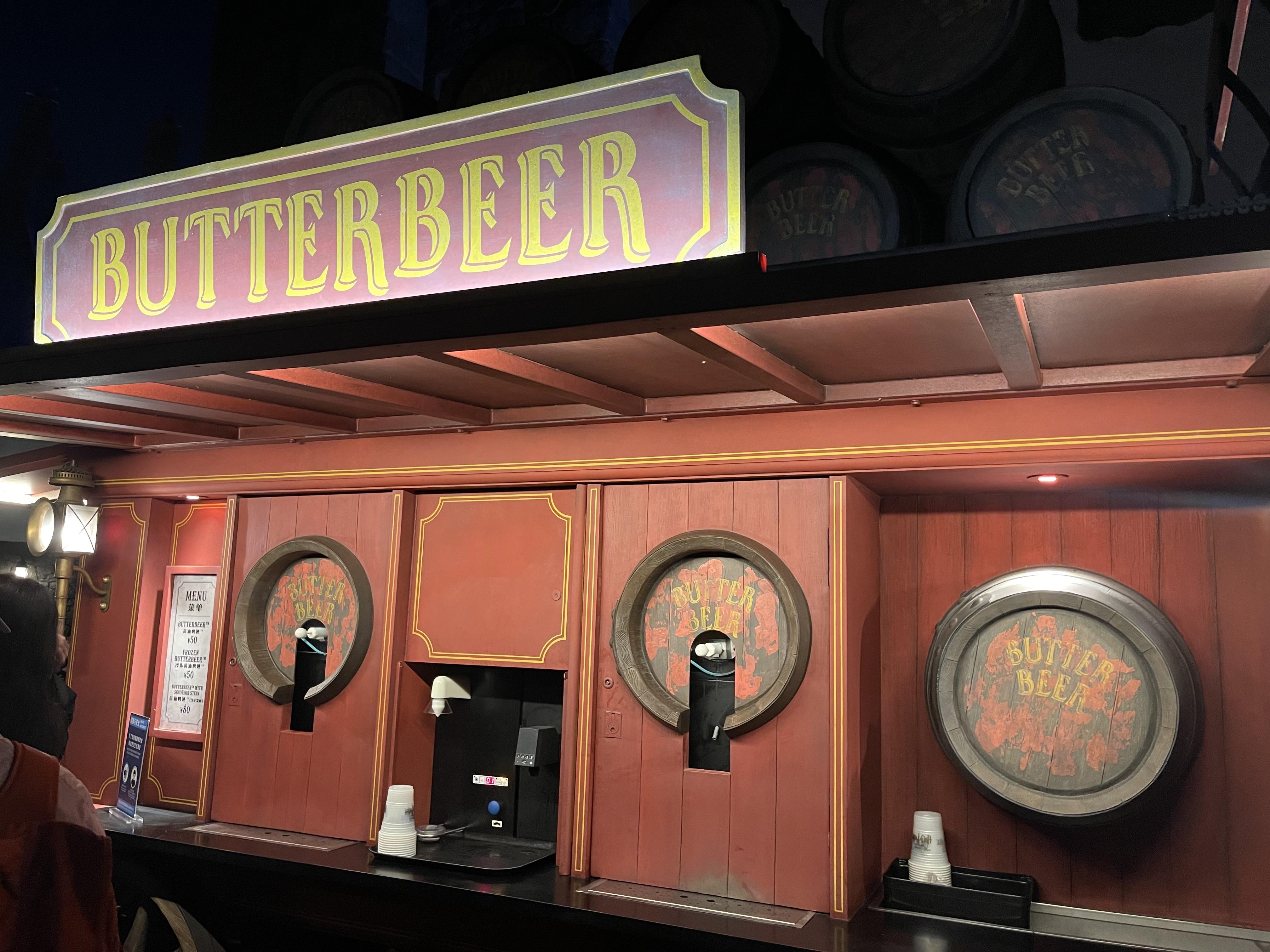 黄油啤酒售卖小车。