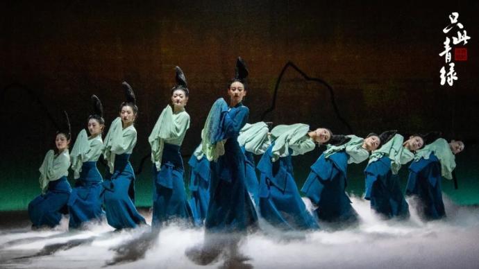 《只此青綠》:舞繪《千里江山圖》,還原宋代美學