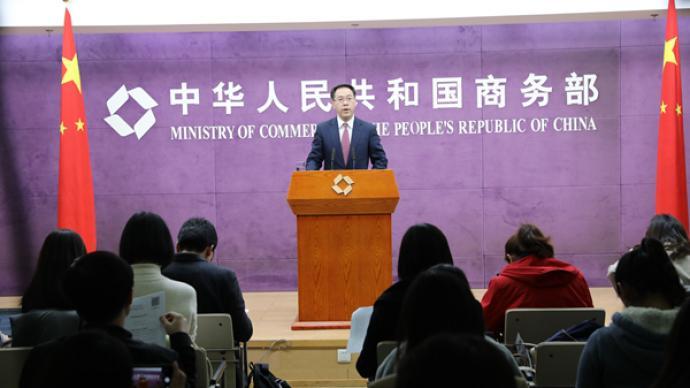 商務部:中方再次敦促立陶宛立即糾正錯誤做法