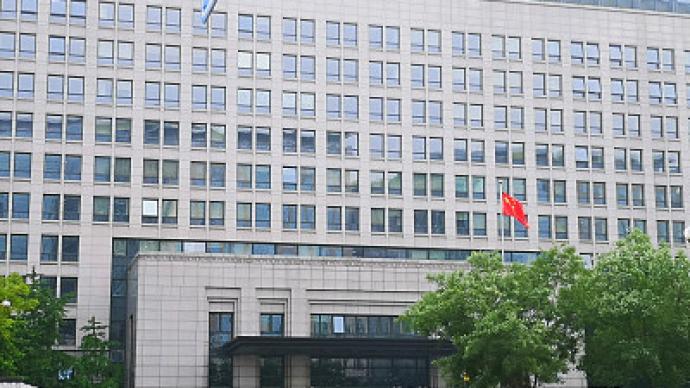 """商務部:《""""十四五""""服務貿易發展規劃》即將出臺"""