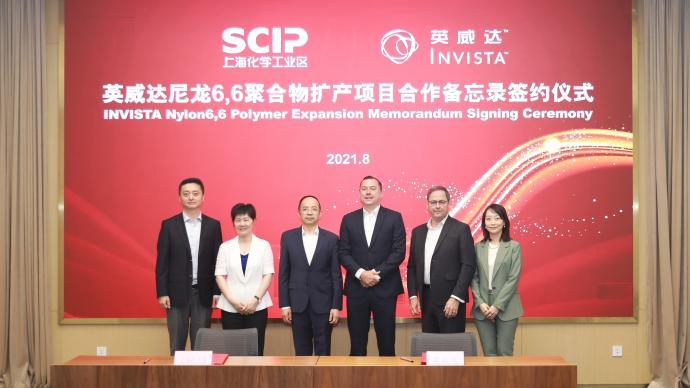 英威達在上海再投15億元,尼龍6,6聚合物總產能40萬噸